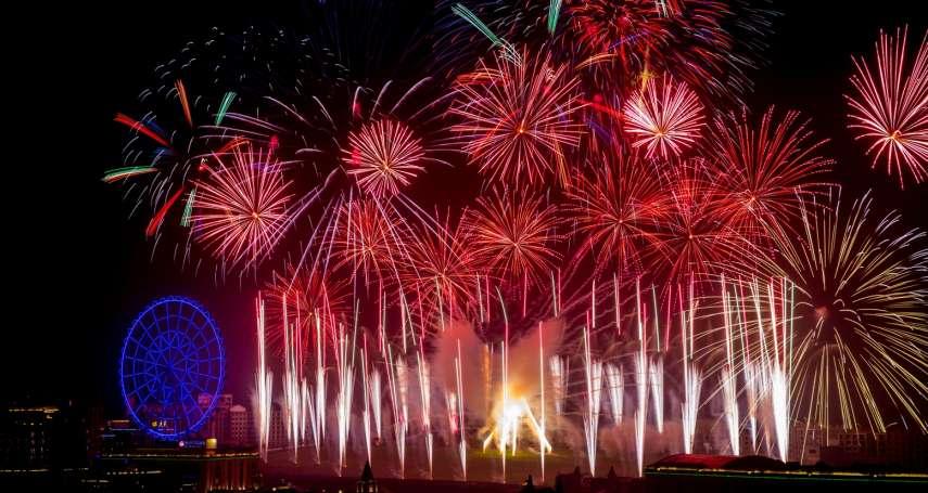 義大世界跨年打造超震撼視覺饗宴 999秒大型煙火秀