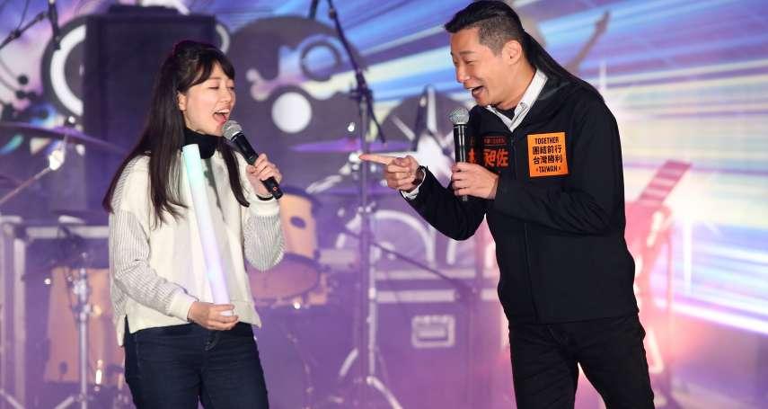 只有派對,沒有演講!蔡英文辦演唱會吸年輕票,現場高喊「台灣要贏、台北先贏!」