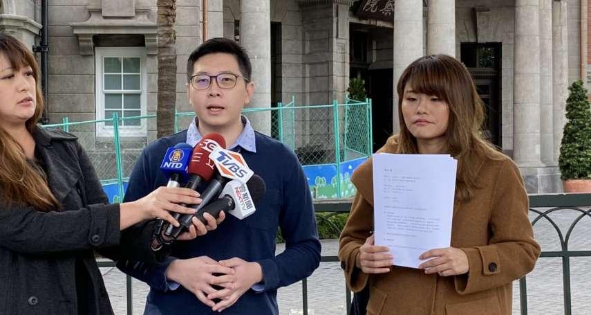 海內外捐款如雪片般飛來?質疑韓國瑜選市長時政治獻金申報不實  綠黨赴監院告發
