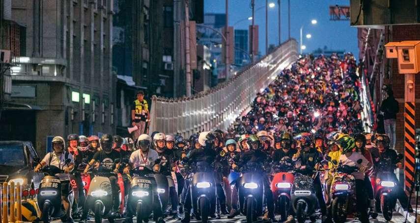 柯文哲曾喊「天龍國怎會輸」!北市宣布加碼電動機車補助 最高達1.9萬