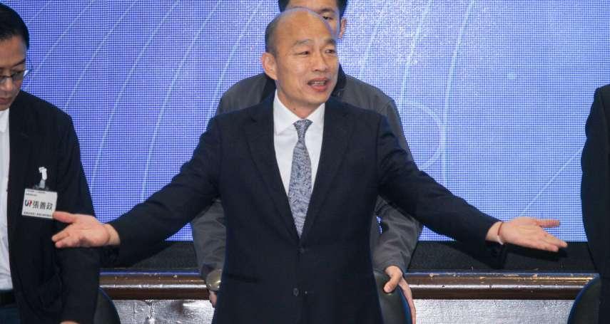 侯友宜遲遲未點頭接任主委 他今先扛下韓國瑜新北競總總幹事