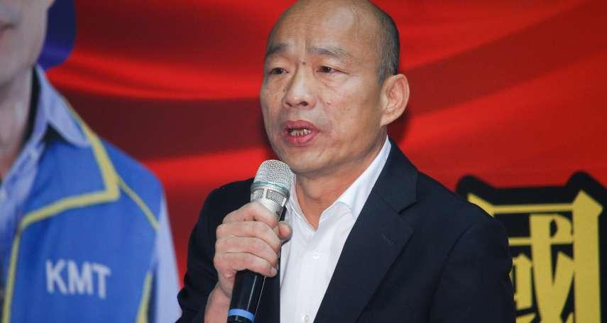 「政治奇才變草包」 韓國瑜談黑韓現象:我被「劍橋分析」打法攻擊!