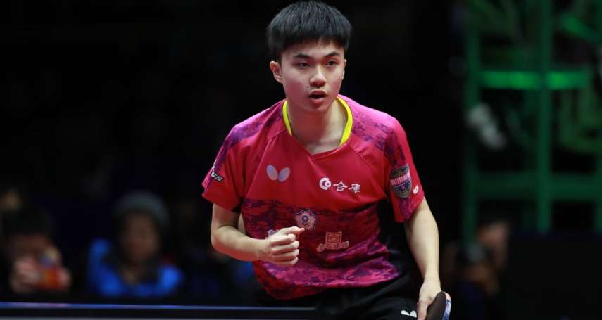 桌球》林昀儒扳倒里約奧運金牌得主馬龍 奪世界盃銅牌寫隊史最佳