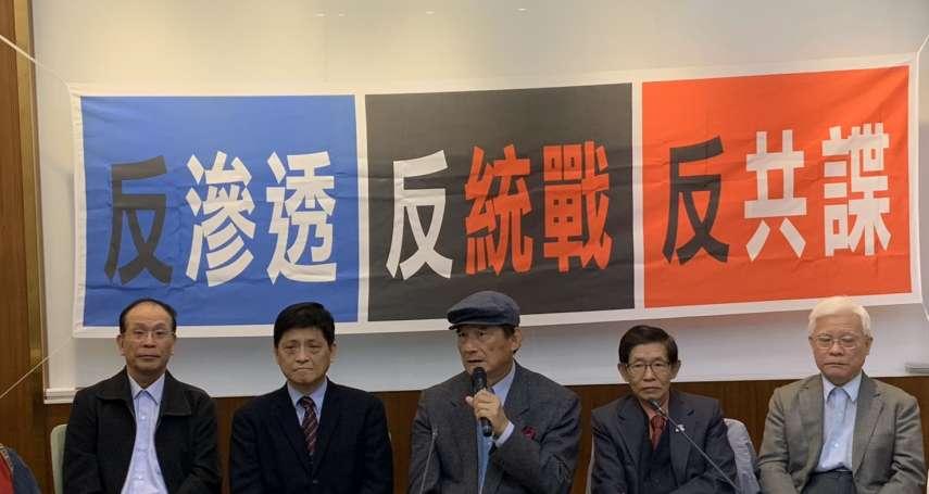 「王立強案只是冰山一角」 前國防部長籲民眾、政府重視「台灣被滲透統戰的嚴重性」