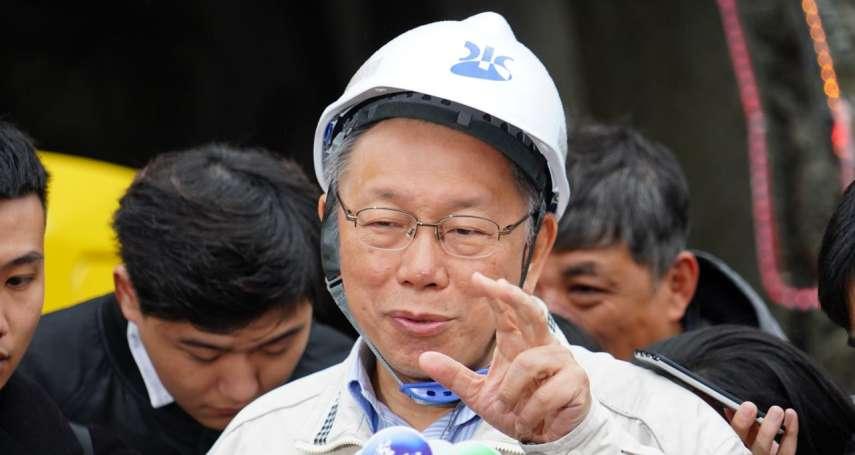 批郭台銘「0到6歲國家養」是口號?柯文哲指出「隱形債務」問題:誠實不是台灣政治的特色