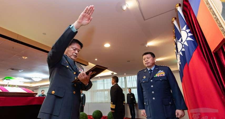 選前將領異動 國防部總督察長今交接布達