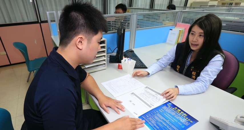 中市府設立全國首創「特定工廠登記單一窗口」 方便申辦作業
