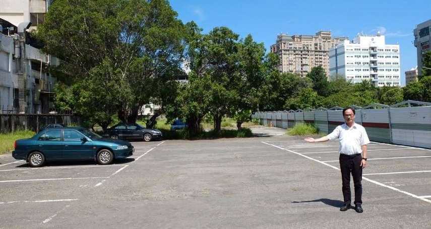 李昆澤爭取停車場增建 滿足市民停車需求
