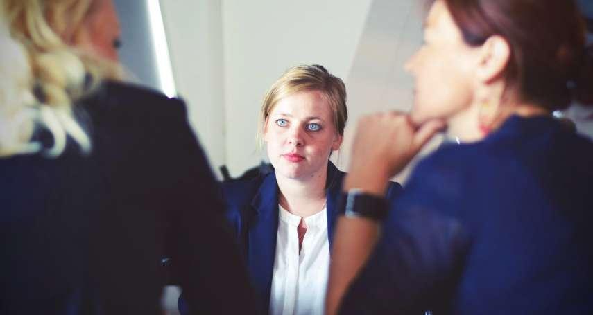 德國人竟然也愛「靠關係」?1/3德人靠關係謀職,上位後薪水還更高…揭德國求職市場現況