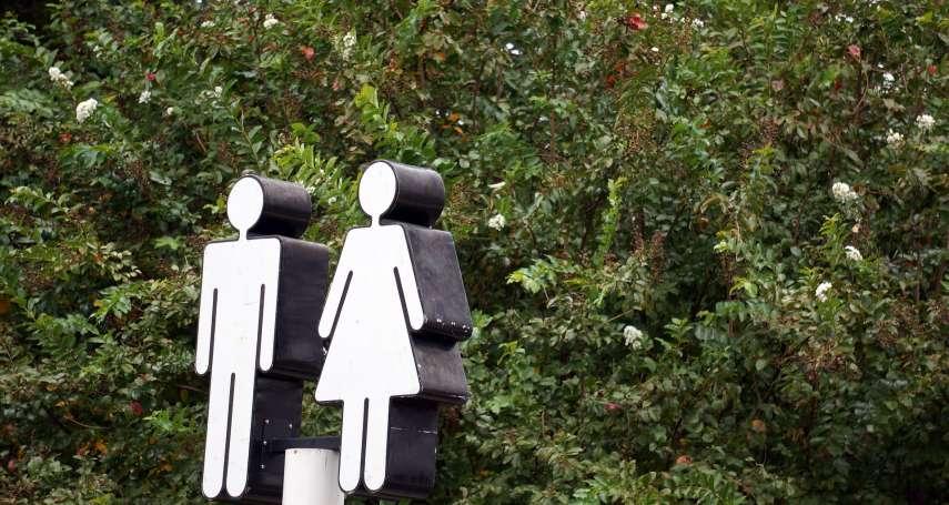 【奧客下課】爸爸帶著女兒該上男廁還是女廁?引爆網友論戰!他一句話突破盲點