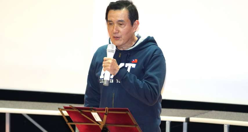 「泰國來台免簽,台灣去卻要3個月財力證明」馬英九重批蔡英文:根本喪權辱國