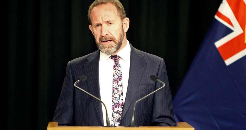 趕在1天內完成立法》防止外國干預大選 紐西蘭禁止高額外國政治獻金