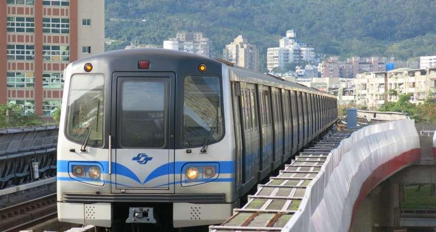 捷運哪一站房市最熱?中山國小站、幸福站雙北第一,中和新蘆線有4站入榜