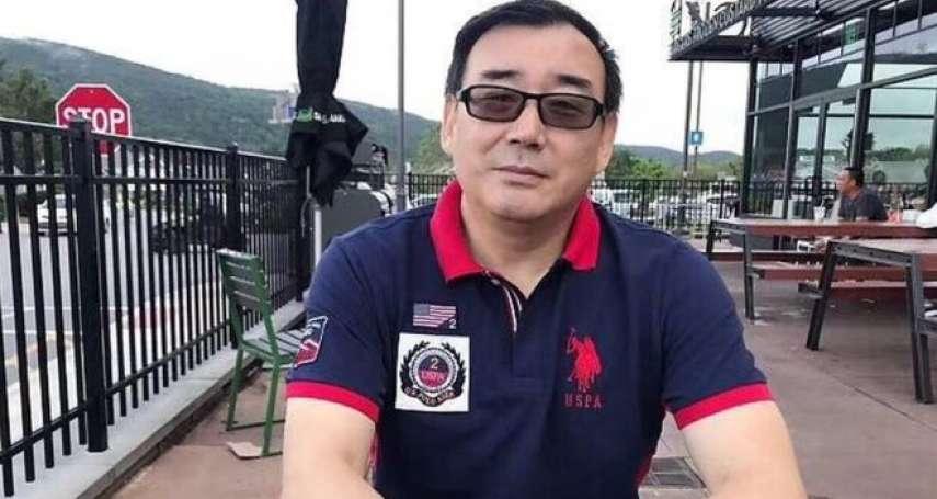 澳籍華人楊恆均遭中國關押逾11個月、幾乎與外界隔離 澳洲外長:「無法接受」