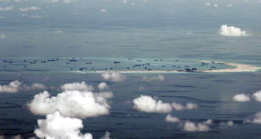 「九段線」根本不存在、南海不是中國的!當美國全力相挺南海仲裁結果,常設仲裁法院4年前到底說了什麼