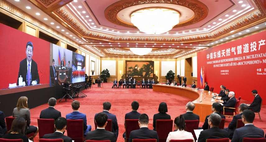 從貝加爾湖畔直通上海!美國制裁讓中俄兩國越走越近:中俄天然氣管2日正式通氣