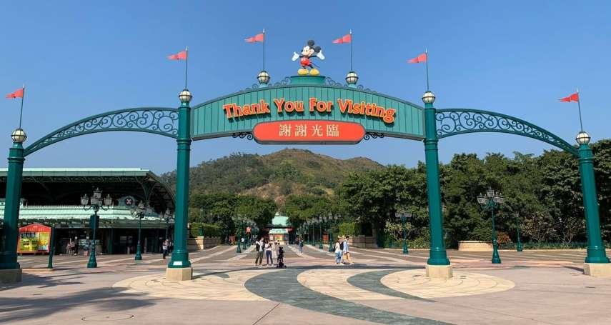 華爾街日報》示威風波下,香港迪士尼樂園變「鬼城」