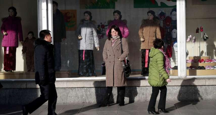 北韓人真實生活比《愛的迫降》還要慘?生病黑市買藥自己醫、連大便都怕被鄰居偷走