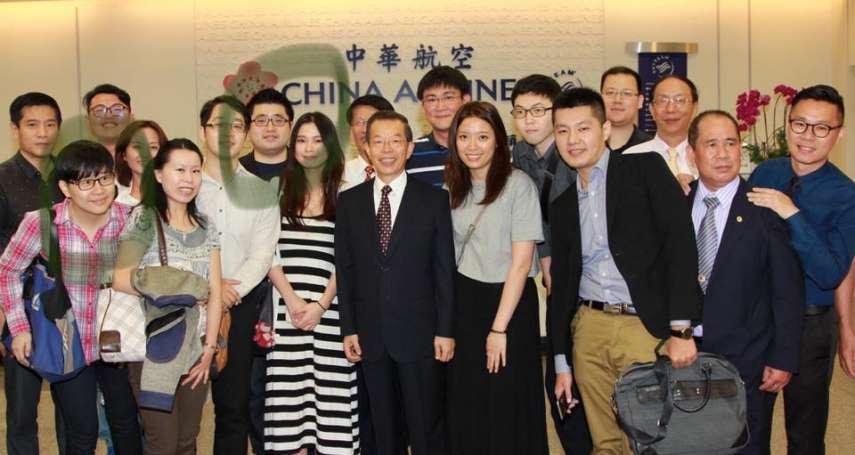 不只謝長廷⋯她PO照點名:徐國勇、林鶴明也曾和楊蕙如同框!