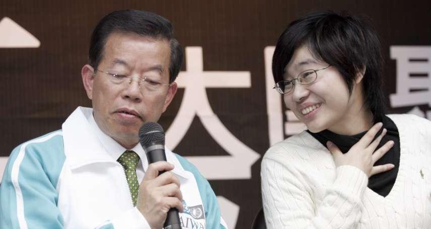 台灣競爭力論壇民調》逾五成民眾不相信楊蕙如與民進黨無關