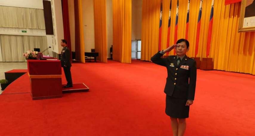 國軍政戰將領異動告一段落!陳育琳成國防大學政戰學院60年來首位女院長