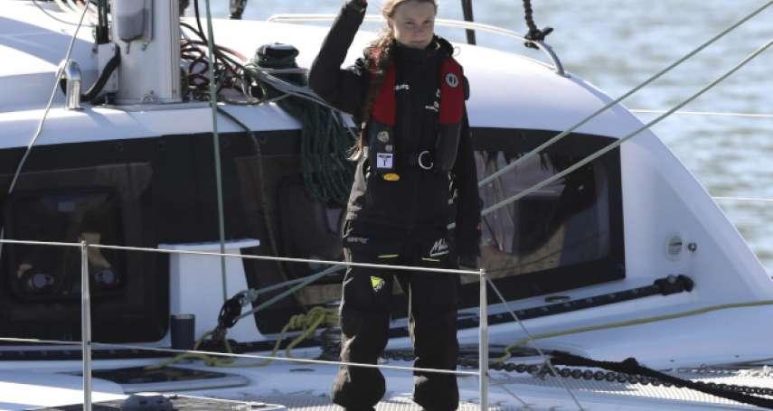 對抗氣候變遷是條不歸路》不缺席聯合國氣候峰會 瑞典環保少女通貝里搭船抵達里斯本
