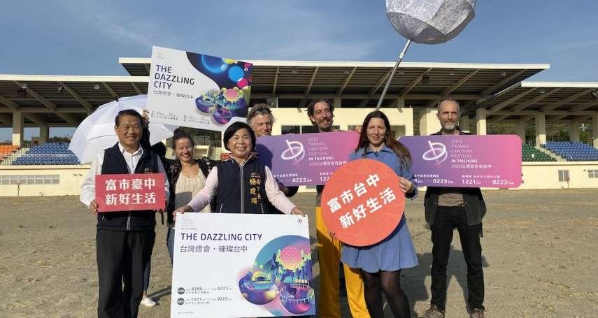 台中限定版獨家表演 台灣燈會邀英國馬戲團秀高空特技