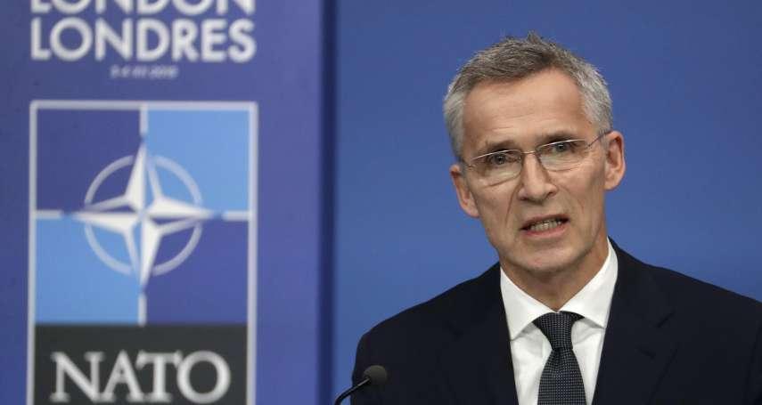 北約首度承認中國成安全挑戰 NATO秘書長:不想與北京為敵