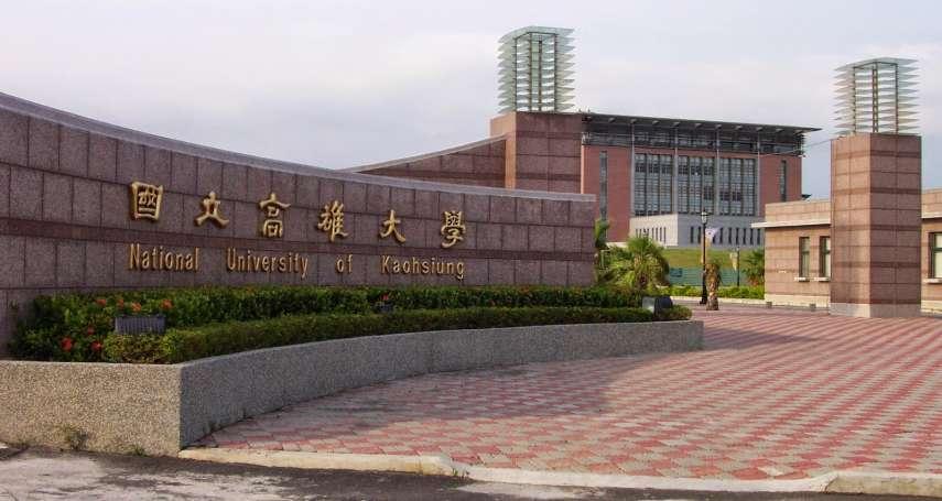 連興隆專欄:大學的社會責任 VS.四任「台大總統」的永續認知
