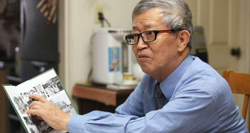 新新聞》台灣「唐.吉訶德」劉峯松,從民主鬥士變媒人公