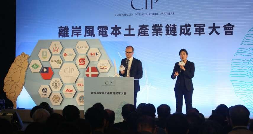 新新聞》CIP回應沈榮津國產化要求,台灣可望擁有「風機心臟」組裝線