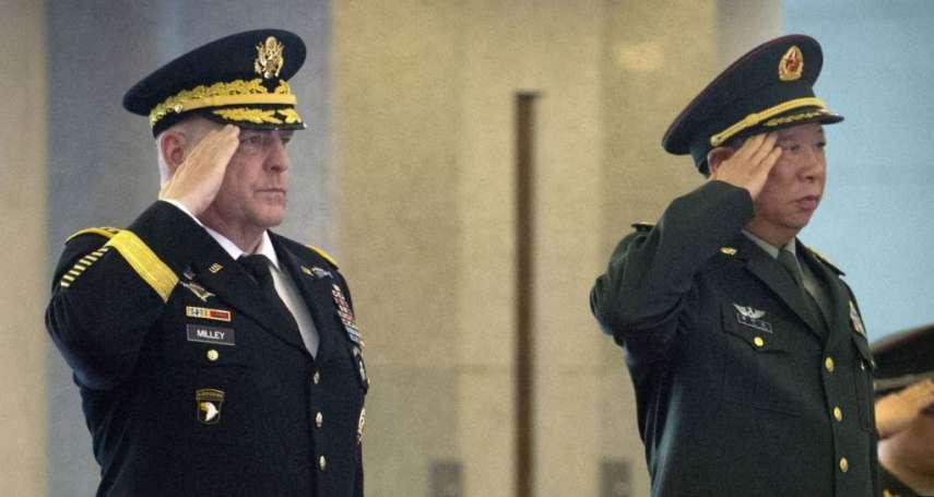 美中兩軍現任參謀長首次通話 謀求緩和香港人權法緊張氣氛