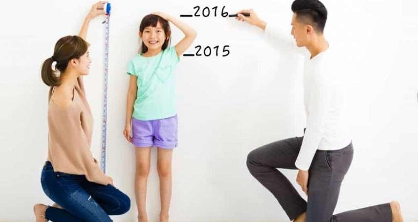 小孩未來的身高是父母身高相加除以二?這其實會有10公分的誤差!這兩種預測法會比較準