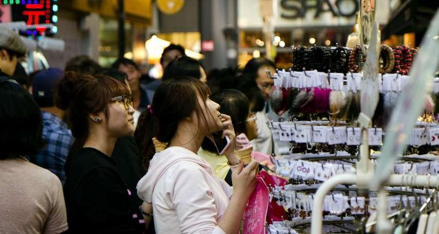 韓國年輕人幸福嗎?近半數不想結婚、六成不想生孩子,最新調查道出韓國最令人震驚現象