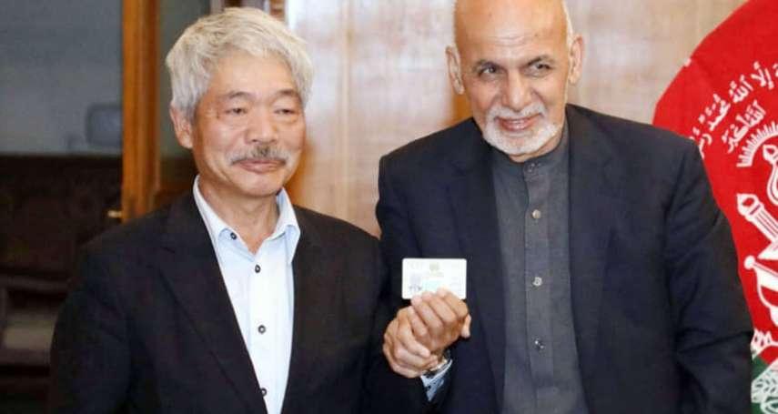 在阿富汗義診35年的仁醫之死:日本醫師中村哲遭武裝分子槍殺,阿國政府與人民同聲悼念