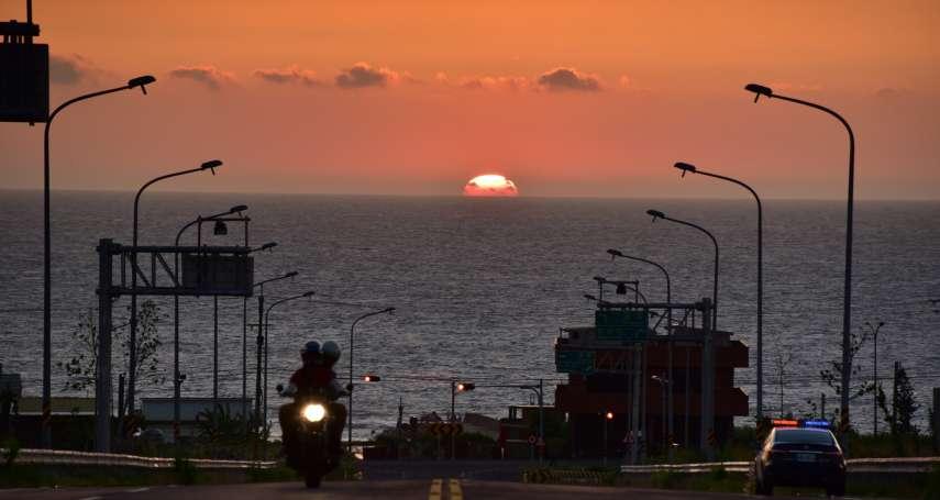 一年只有2次拍攝機會!西濱通霄段「落日絕景」獲選「台灣最美景觀公路」