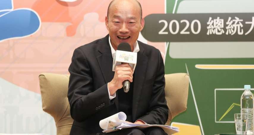 青年論壇提問同性婚姻、性平教育 韓國瑜這樣答
