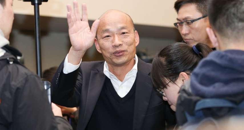 韓國瑜遭爆匯600萬給「新莊王小姐」 他質疑:選前金流紀錄曝光,國家機器沒介入?