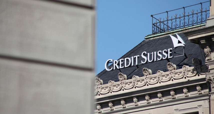 華爾街日報》外遇、回扣與20億美元詐欺案:一位瑞信銀行家的墮落之路