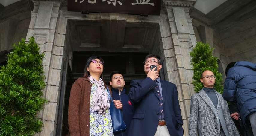 批陳水扁保外就醫頻違反「四不原則」 邱毅赴監察院檢舉法務部、中監