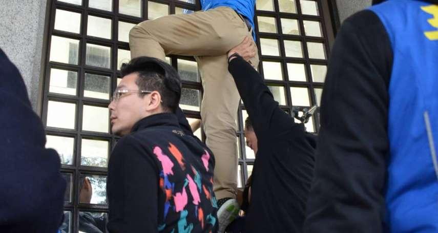 「外交部不應是選舉作秀場合」 同仁遭受言語、肢體暴力 外交部告發6國民黨民代