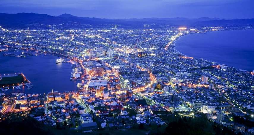 北海道函館旅遊人氣年年奪冠,為何人口卻不斷外流?揭日本觀光大城不宜居的背後原因