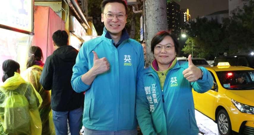 林飛帆陪劉世芳高雄拜票 呼籲北漂青年回來守護家園
