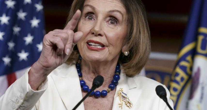 「議長女士,你恨總統嗎?」被記者激怒的眾院議長裴洛西:川普就是個懦夫,但這跟彈劾案無關,你少拿那些指控來惹我