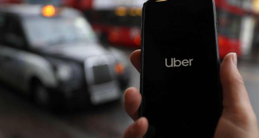 Uber首公開全美安全報告!去年共發生3045起性騷擾,但平台說:我們安全性高達99.9%