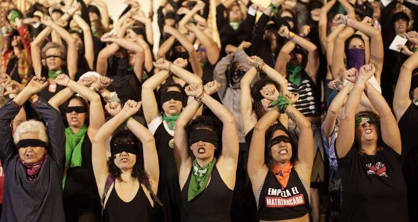 〈強暴犯就在路上〉!抗議父權性暴力壓迫女性 智利反性侵歌曲傳遍全球