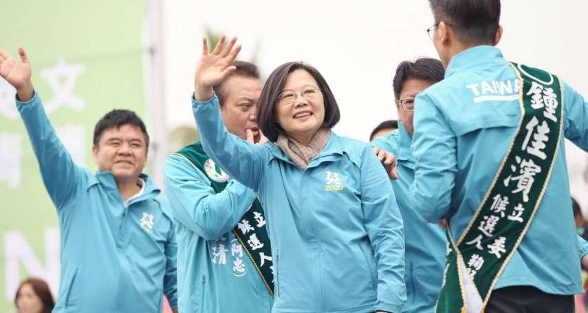 綠黨最新民調蔡英文保持領先 近半民眾最怕韓國瑜當選