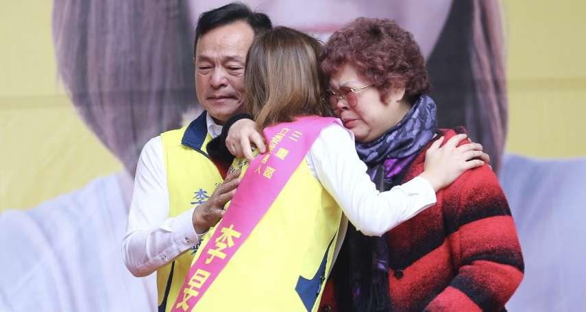 無畏黨紀為女兒李旻蔚站台 李余典:父親總是父親,難道親情比恩情差嗎?