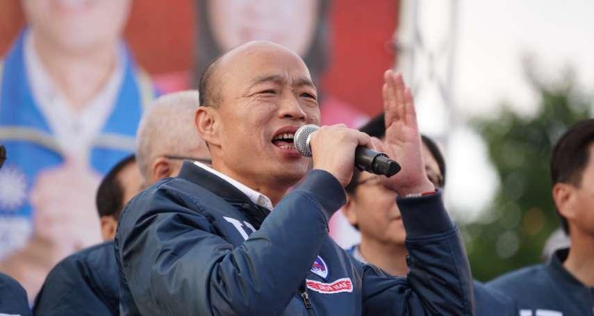 「未覺得對不起高雄市民!」韓國瑜:若是落選有請假,何來「落跑」之有
