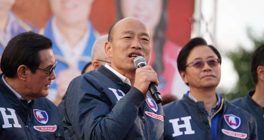 陳宜民涉強推女警 韓國瑜籲應對不當行為道歉
